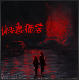 changsha plein air painting digital sketch china alley 长沙 中国 绘画 alley neon
